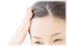 薄毛の治療